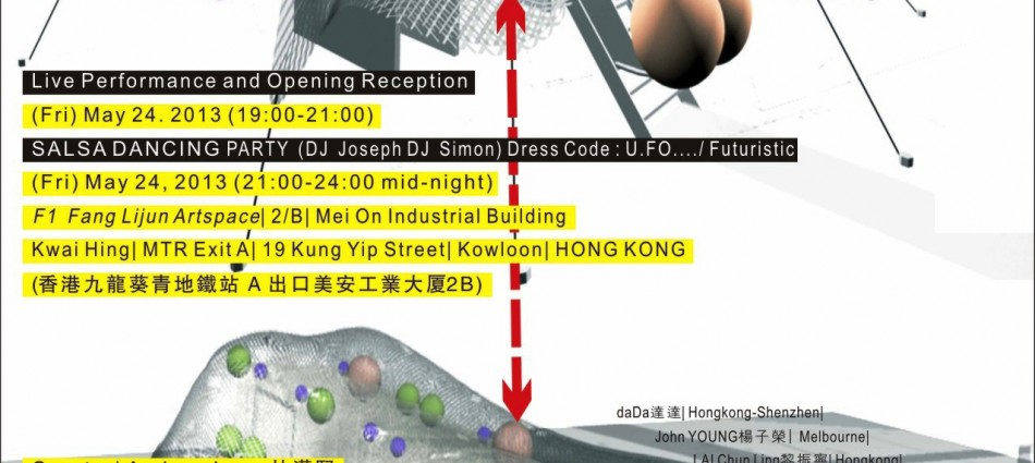 U.F.O. Hong Kong - May 23-Jun 23-2013
