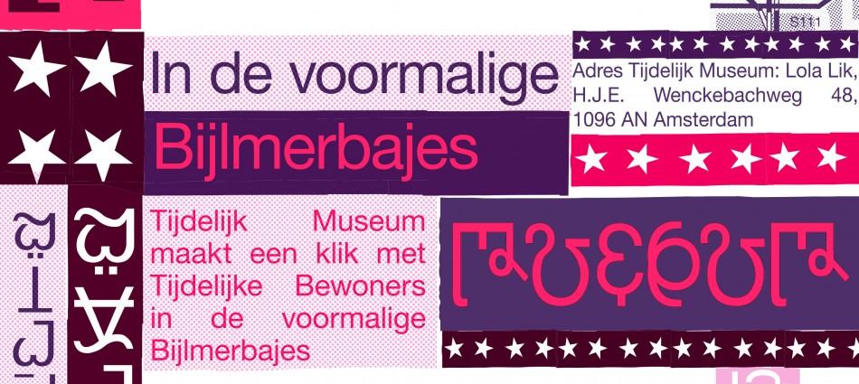 Opening: Boomfontein in voormalige Bijlmerbajes Amsterdam